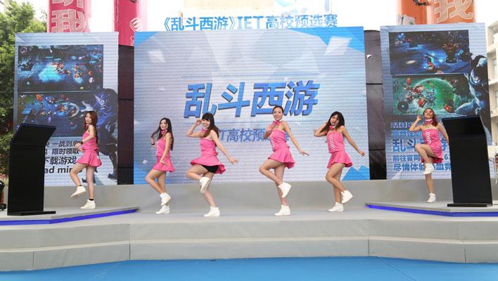 广州预选赛精彩照片